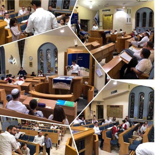 הנערים: Beit Knesset Mitzpe Ramot בית כנסת